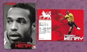 Arsenal Thierry Henry France (For)